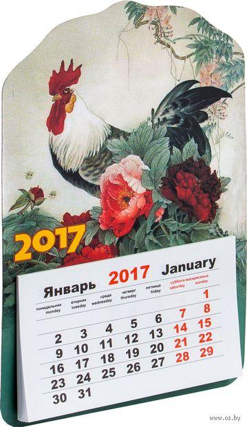 "Календарь на магните ""Петух"" (арт. ВКП-03)"