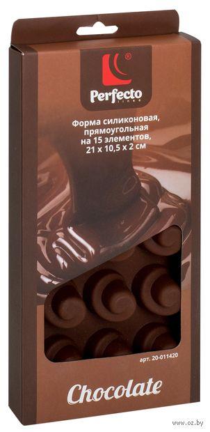 Форма для выпекания силиконовая (210х105х20 мм; арт. 20-011420) — фото, картинка