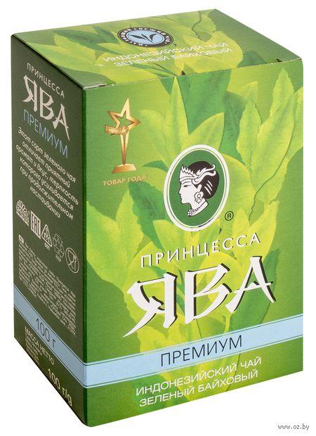 """Чай зеленый листовой """"Принцесса Ява. Премиум"""" (100 г) — фото, картинка"""