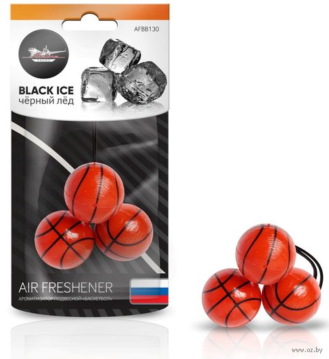 "Ароматизатор подвесной ""Баскетбол"" (чёрный лед; арт. AFBB130) — фото, картинка"