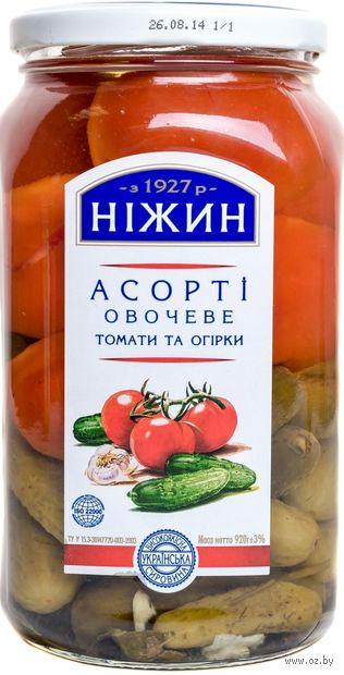 """Ассорти овощное """"По-нежински №1"""" (920 г) — фото, картинка"""