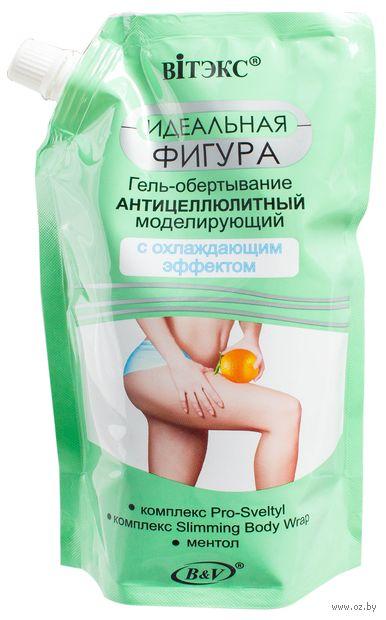 """Гель-обертывание """"Антицеллюлитный"""" (450 мл)"""