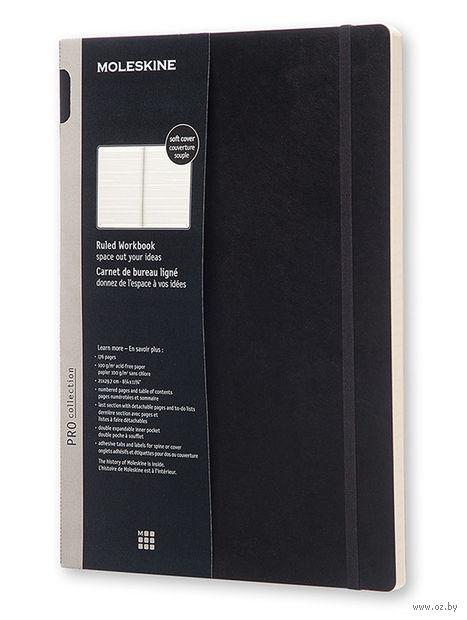 """Записная книжка Молескин """"Workbook Pro Soft"""" в линейку (формат: A4; мягкая черная обложка)"""