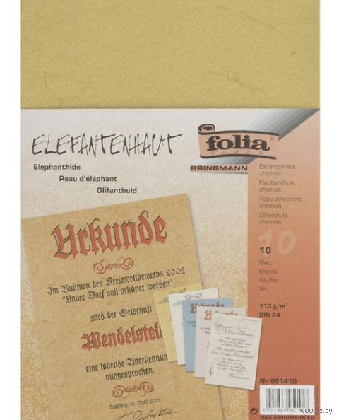 Бумага с имитацией пергамента (бежевая; А4; 10 листов)