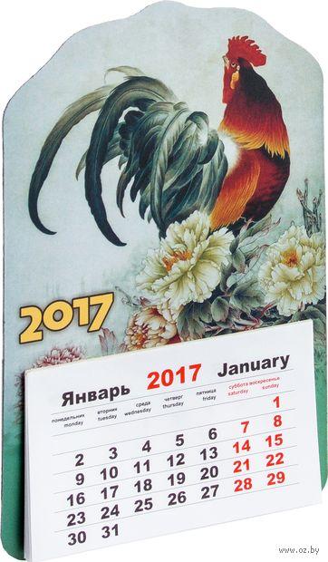 "Календарь на магните ""Петух"" (арт. ВКП-04)"