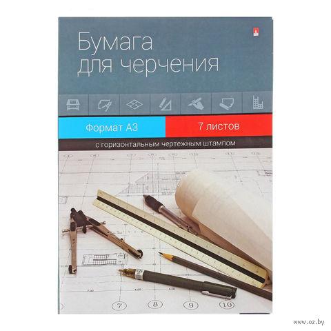Папка для черчения (А3; 7 листов; горизонтальный штамп) — фото, картинка