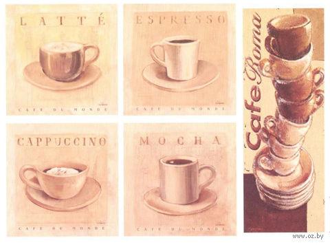 """Бумага для декупажа рисовая """"Чашечка кофе"""" (210х300 мм) — фото, картинка"""