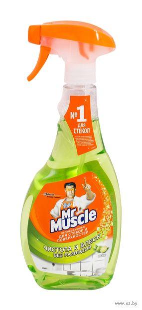 """Чистящее средство для стекол и других поверхностей Mr. Muscle """"Лайм"""" (спрей; 500 мл)"""