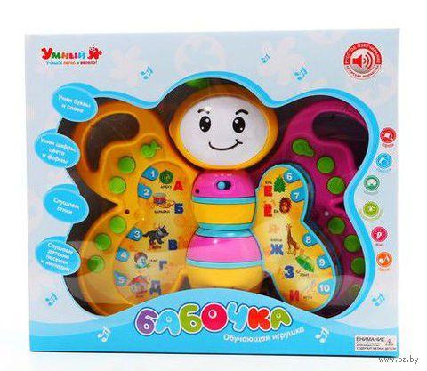 """Развивающая игрушка """"Бабочка"""" (со световыми эффектами)"""