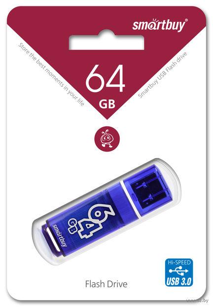 USB Flash Drive 64Gb SmartBuy Glossy series (Dark Blue)