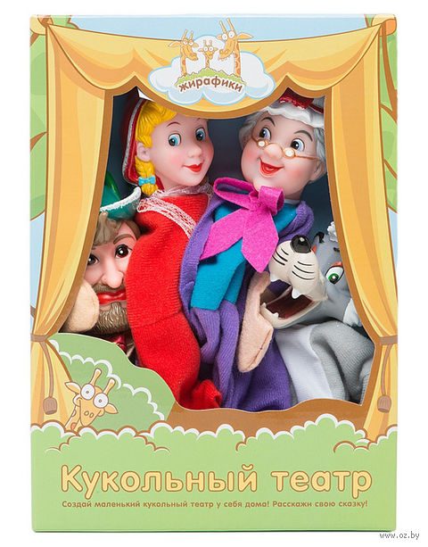 """Кукольный театр """"Красная шапочка"""" — фото, картинка"""