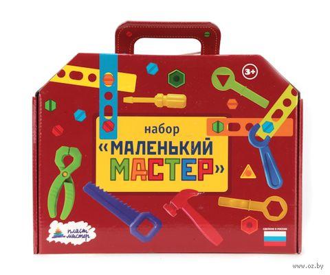 """Набор инструментов """"Маленький мастер"""" (24 шт)"""