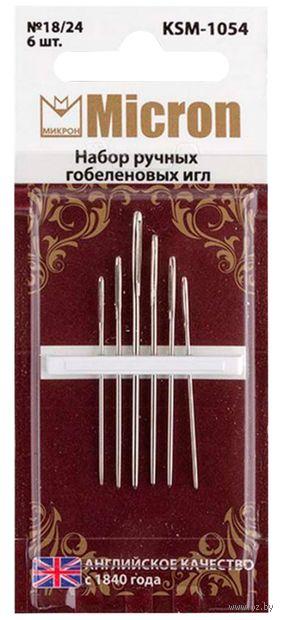 Иглы гобеленовые №18-24 (6 шт.; арт. KSM-1054) — фото, картинка