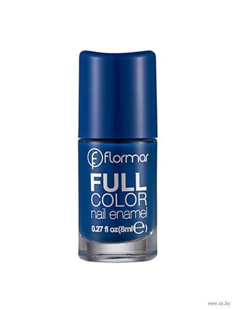 """Лак для ногтей """"Full Color"""" (тон: 41, ahoy!) — фото, картинка"""