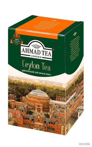 """Чай черный листовой """"Ahmad Tea. Оранж Пеко"""" (200 г) — фото, картинка"""