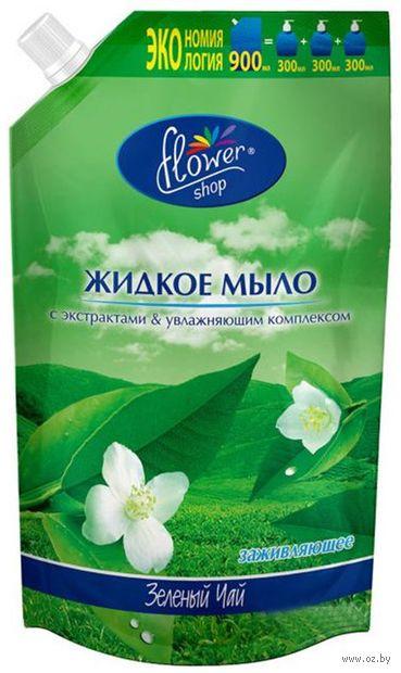 """Жидкое мыло """"Зеленый чай"""" (900 мл) — фото, картинка"""