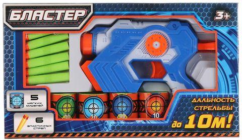 """Игровой набор """"Бластер"""" (арт. B1326525-R) — фото, картинка"""
