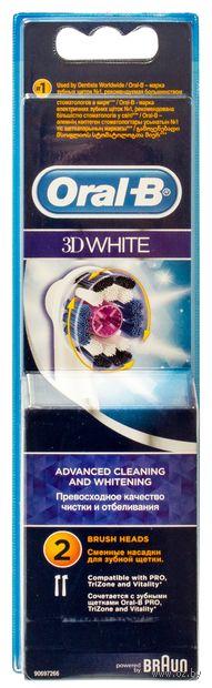 """Насадка для электрической зубной щетки Oral-B 3D White """"EB18 отбеливающие"""" (2 шт.) — фото, картинка"""