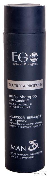 """Шампунь для волос """"Чайное дерево и прополис"""" (250 мл)"""