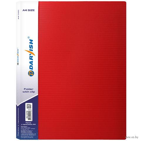 """Папка """"Darvish"""" с зажимом DV-07Z (А4; цвет: красный)"""