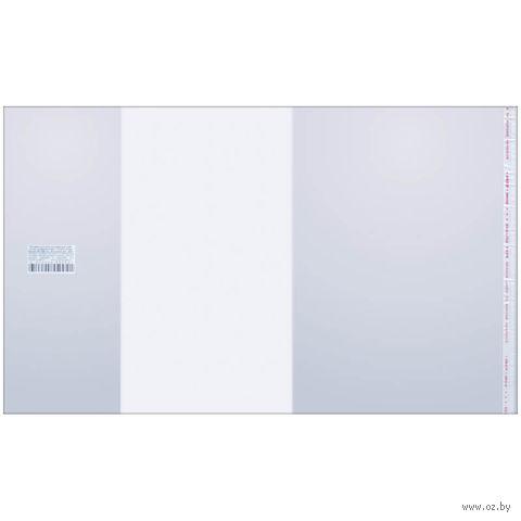 Обложка для учебников (80 мкм; 230х380 мм; с липким слоем) — фото, картинка
