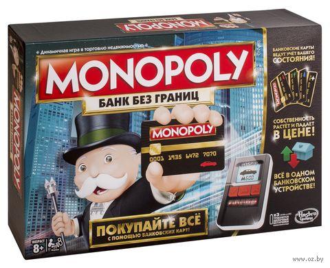 Монополия с банковскими картами — фото, картинка