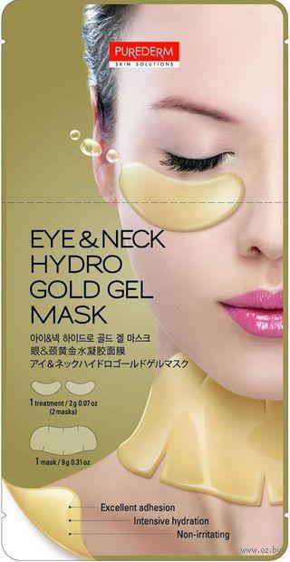 """Маска для кожи вокруг глаз """"С золотом"""" (11 г) — фото, картинка"""