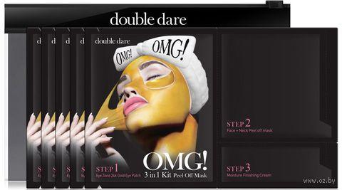 """Набор масок для лица 3в1 """"Жидкое золото"""" (5 шт.) — фото, картинка"""