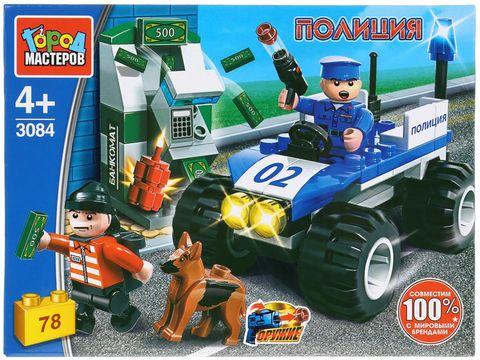 """Конструктор """"Полиция. Ограбление банкомата"""" (78 деталей) — фото, картинка"""