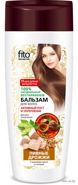 """Бальзам для волос """"Пивные дрожжи"""" (270 мл) — фото, картинка"""