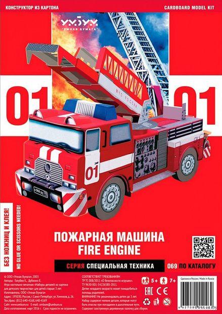 """Сборная модель из картона """"Пожарная машина"""" — фото, картинка"""