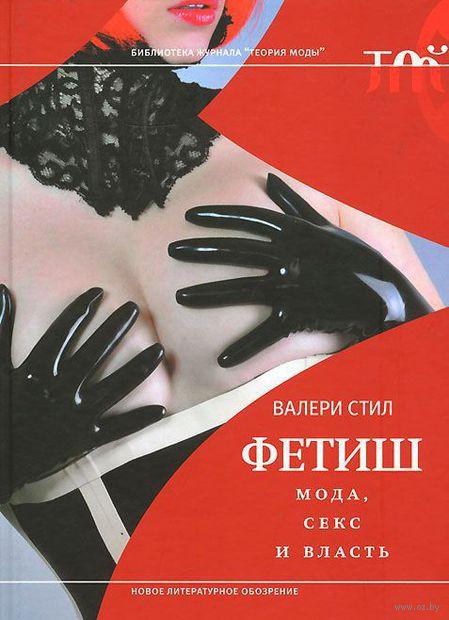 foto-seks-novoe-opitnaya-tetya-porno