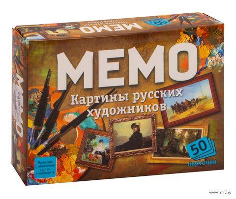 """Мемо """"Картины русских художников"""""""