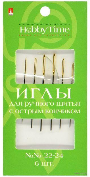 Иглы для шитья №22-24 (6 шт.) — фото, картинка