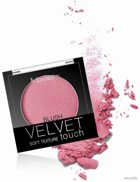 """Румяна """"Velvet Touch"""" тон: 103 — фото, картинка"""