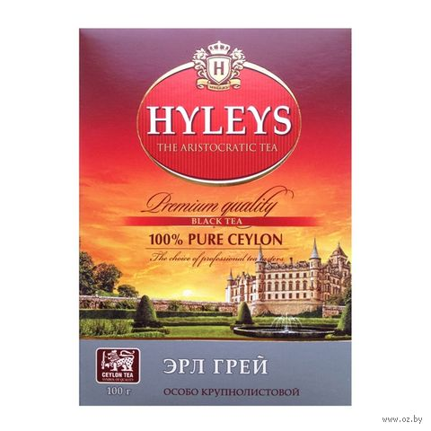 """Чай черный листовой """"Hyleys. Эрл Грей"""" (100 г) — фото, картинка"""