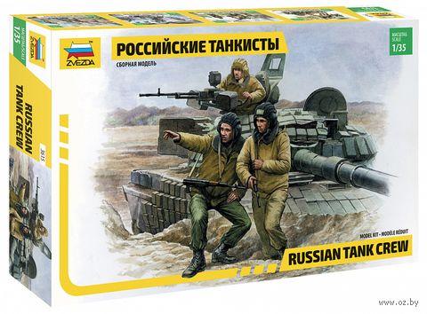 """Набор миниатюр """"Российские танкисты"""" (масштаб: 1/35)"""
