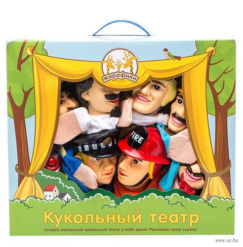 """Кукольный театр """"Профессии"""""""