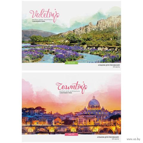 """Альбом для рисования А4 """"Путешествия. Romantic Places"""" (24 листа; арт. А24ф_9145)"""