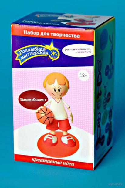 """Набор для изготовления куклы """"Баскетболист"""""""