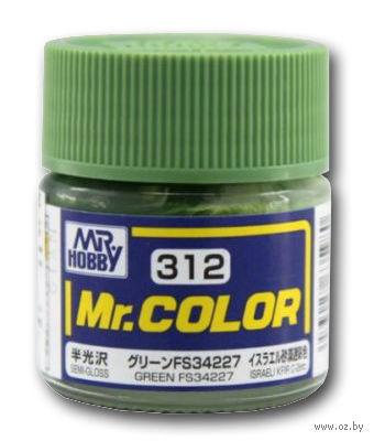 Краска Mr. Color (green, C312)