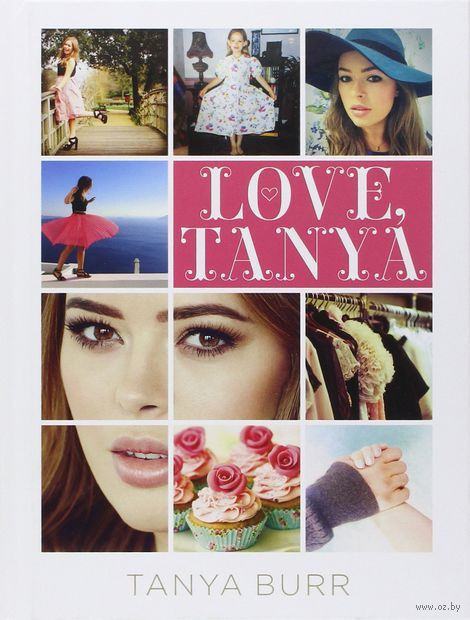 Love, Tanya. Таня Берр