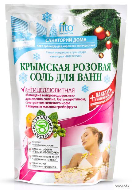"""Соль для ванн крымская розовая """"Антицеллюлитная"""" (530 г)"""