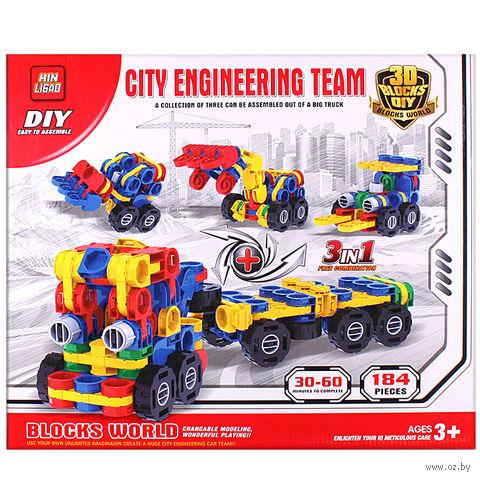 "Конструктор ""City Engineering Team"" (184 детали) — фото, картинка"