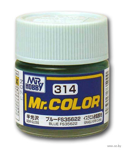 Краска Mr. Color (blue, C314)