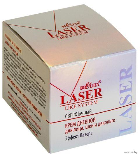"""Крем дневной сверхточный для лица, шеи и декольте """"Эффект лазера"""" для женщин (50 мл)"""