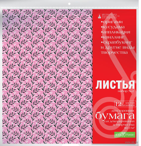 """Набор бумаги для скрапбукинга """"Листья"""" (29х29 см) — фото, картинка"""