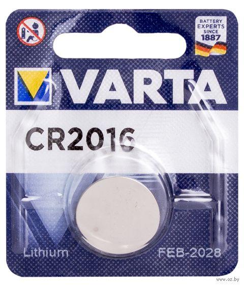 """Батарейка """"Lithium"""" CR2016 — фото, картинка"""