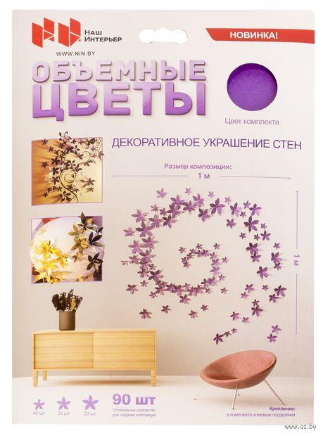 """Набор наклеек на стену """"Цветок"""" (90 шт.; фиолетовый) — фото, картинка"""