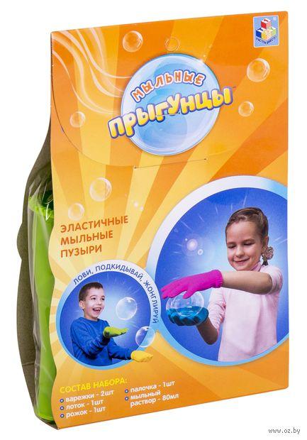 """Мыльные пузыри """"Прыгунцы"""" (с варежками; 80 мл) — фото, картинка"""